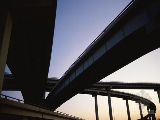 快速公路工程监理规划 164页(高架桥为主 流程图)