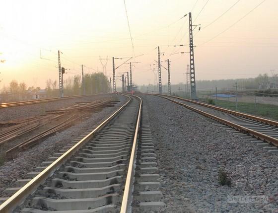 2009版铁路工程工程量清单计价指南(四电部分 157页)