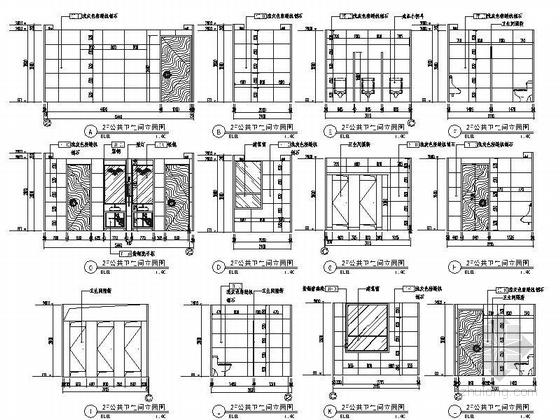 [北京]原创综合医药研究院典雅中式医院装修施工图(含效果)公共区立面图