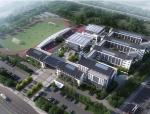 [贵州]2016年第四中学分校建设项目施工招标文件(234页)