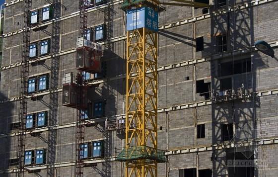 建筑施工企业工程项目部组织管理及绩效管理方案(143页)