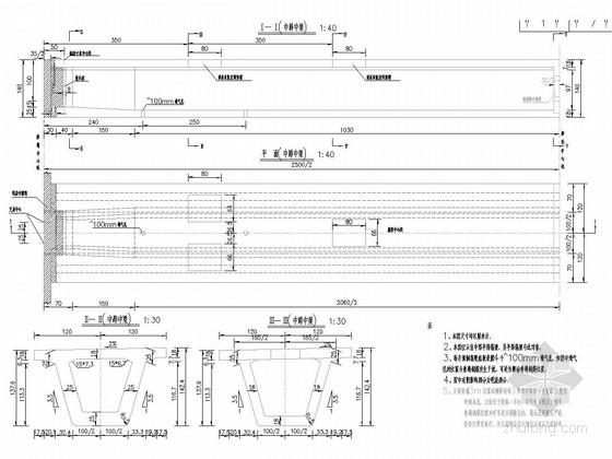 [浙江]2015年设计25m小箱梁通用图50张(斜交0°、30°)
