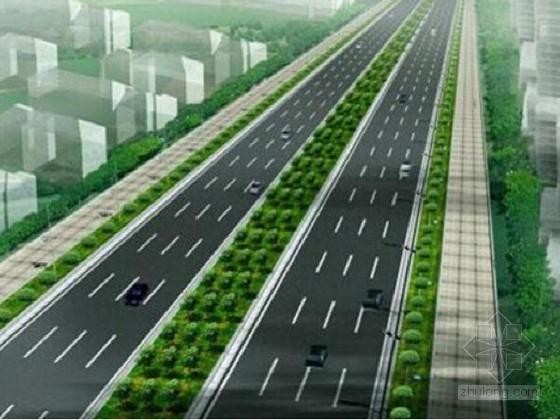 [广西]双向8车道城市主干路工程施工组织设计203页(路桥涵 照明绿化交通)