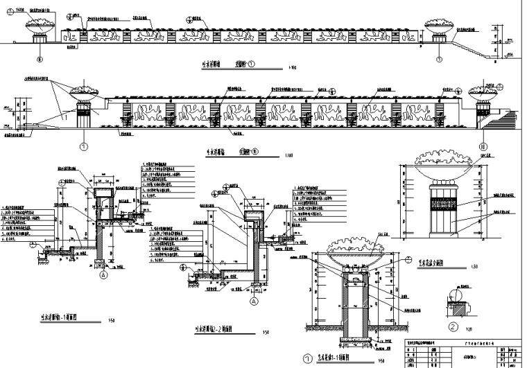 重庆广安思源广场景观工程CAD全套施工图_6