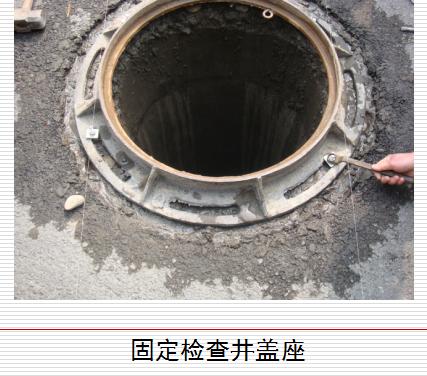 [全国]市政排水管道工程施工质量通病的防治(共33页)