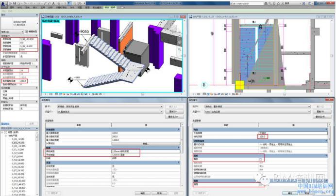 BIM软件小技巧关于Revit结构楼梯参数的设置