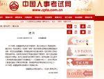 重磅!关于一建成绩,中国人事考试网终于发公告啦!
