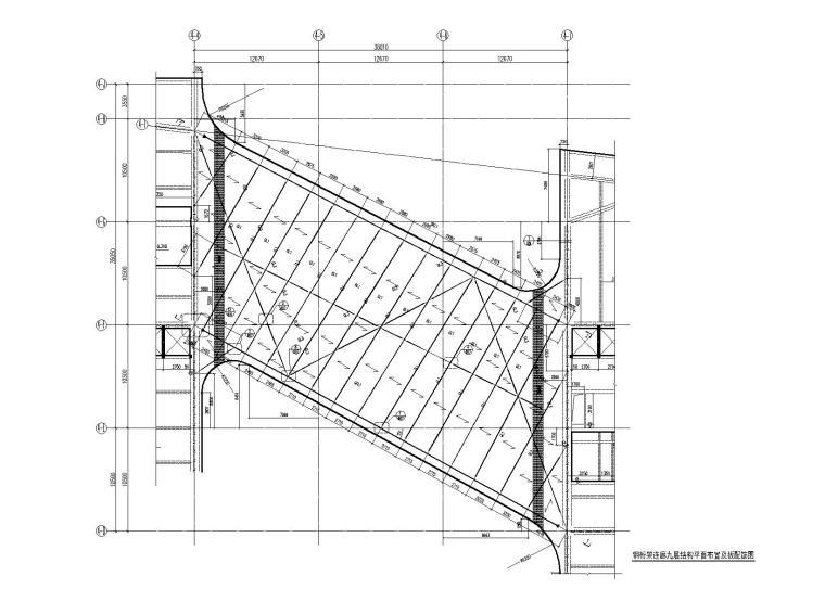 钢桁架连廊九层结构平面布置及板配筋图
