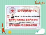 惠州惠阳保利阳光城最新楼盘位置在哪里?房价怎么样?投资怎样?