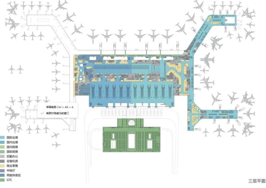 漫谈金属屋面的建筑设计应用(1)——广州新白云国际机场航站楼_18
