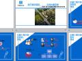 郑州-七局-牛砦安置房项目CI创优汇报