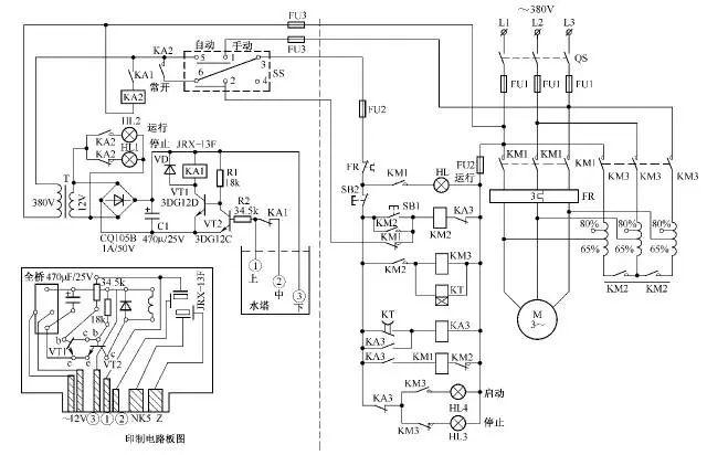 [电气分享]电气自动控制电路图实例精选,快收藏!_31