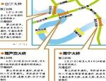 南宁三座过江大桥11日起陆续封闭施工