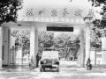 杭氧建筑群将变身国际文化旅游综合体!杭州有这些老房子有新变化
