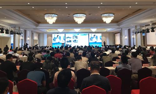 首届京津冀装配式钢结构建筑发展研讨会隆重召开