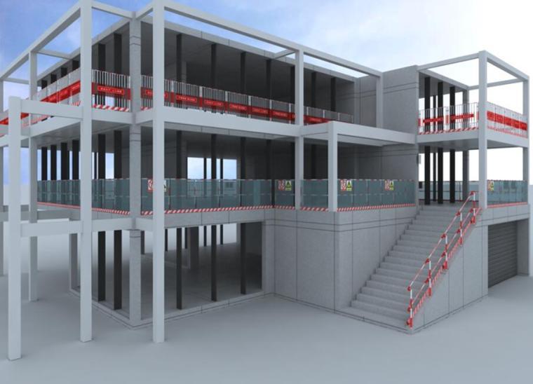建筑工程施工现场安全设施标准化图集