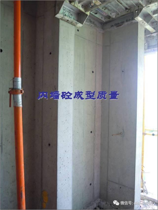 某建筑工地标准化施工现场观摩图片(铝模板的使用),值得学习借鉴_29