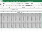 在AutoCAD中转换Excel表格的小工具