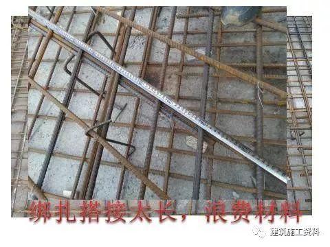 钢筋工程常见质量通病,施工中避免发生_39