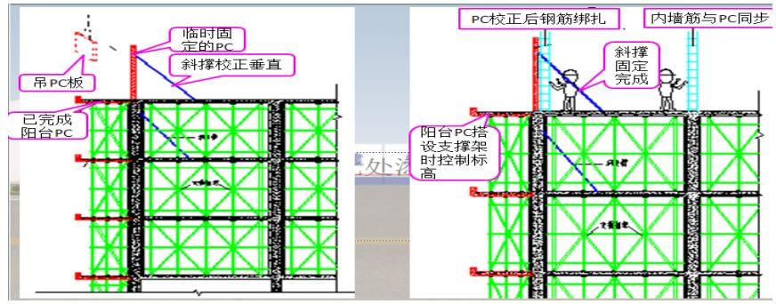 做装配式建筑的,你应该需要这份装配式结构专项施工方案!干货!_19