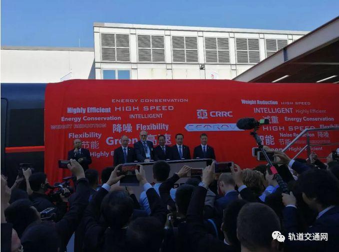 中国中车:新一代碳纤维地铁车辆全球发布!_3