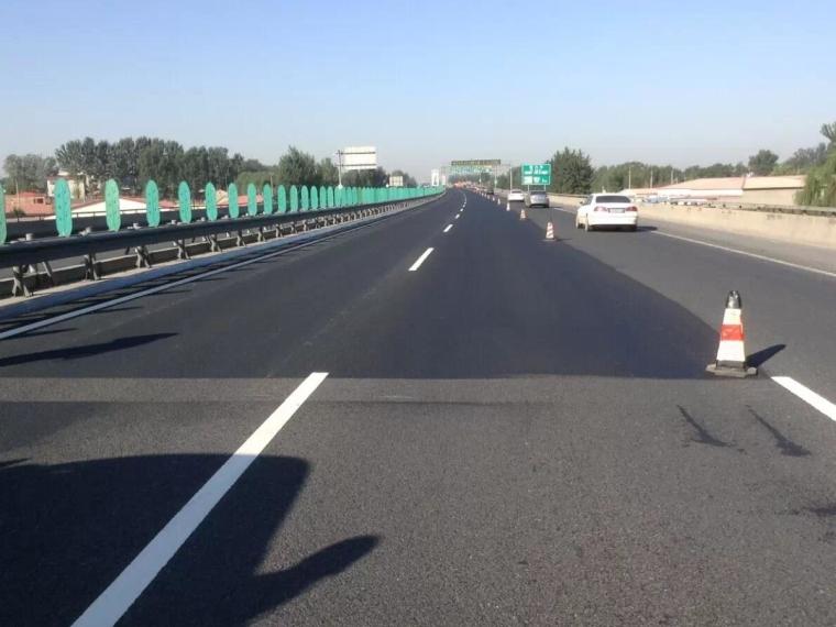 [江苏]高速公路养护工程施工安全技术规程(PDF,70页)