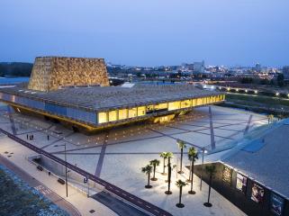 西班牙莱里达剧场和会议中心