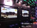 北京朝阳区垡头客厅家庭影院方案