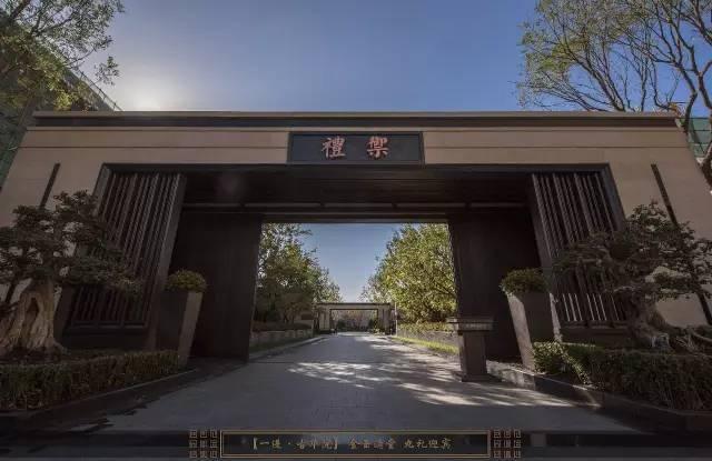 京城五大新中式别墅_18