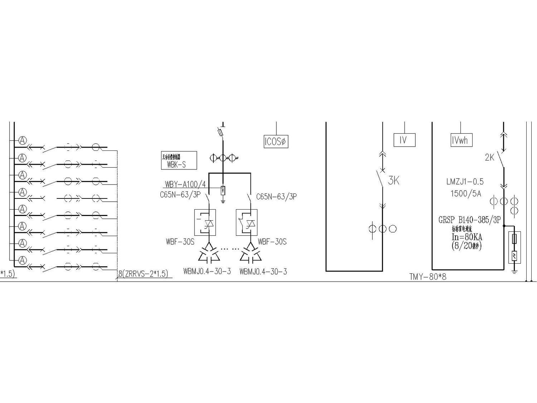 [河北]辛集鑫苑国际城国际城大酒店高低压配电系统图(含设计说明和施工说明)_7