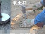 沥青混凝土压实度检测方法资料免费下载