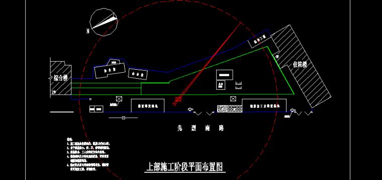 广州大学医院门诊楼施工组织设计(共321页,含施工图)