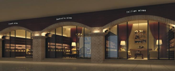 白云国际机场金龙美酒美食城改造项目施工图(含效果图)-品酒区效果图