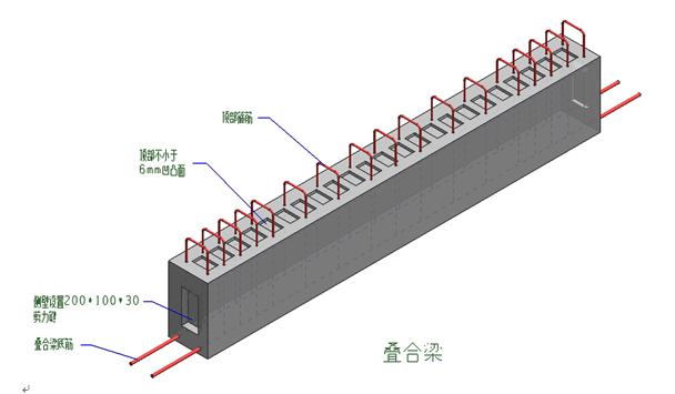 装配式建筑-建筑结构设计说明-初步设计