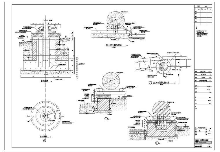 [广东]某市碧水天源高级住宅区全套景观施工图推荐下载(110个cad)_2
