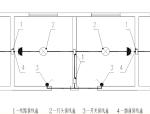 【全国】电气施工图的识图与工程量计算(共80页)