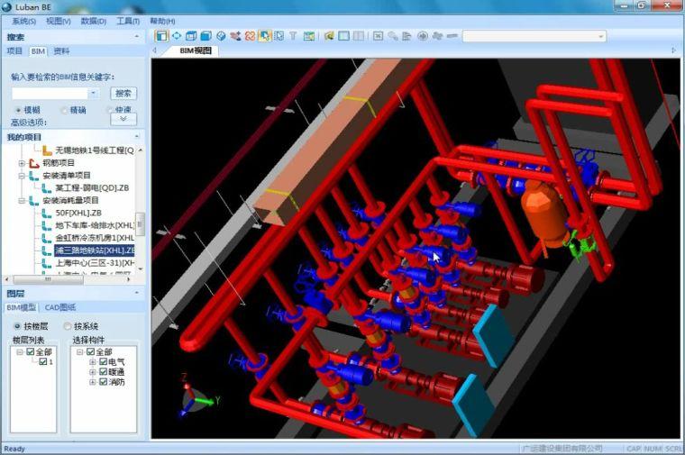 地下室機電管線綜合BIM應用_5