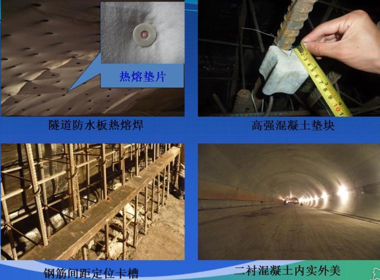 高速公路施工标准化之工地标准化培训讲义(148页)