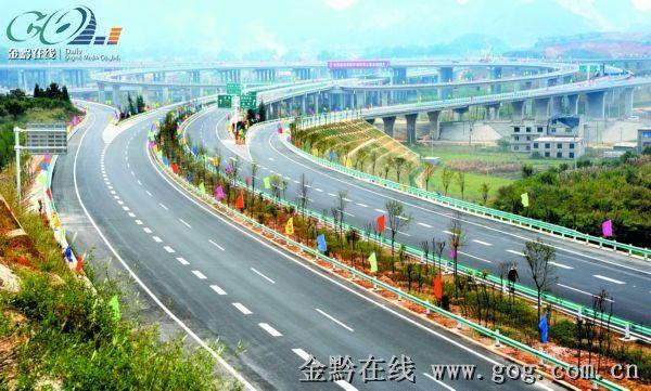 公路工程创优规划(38页)