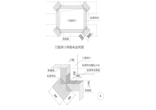 幕墙装饰工程施工组织设计