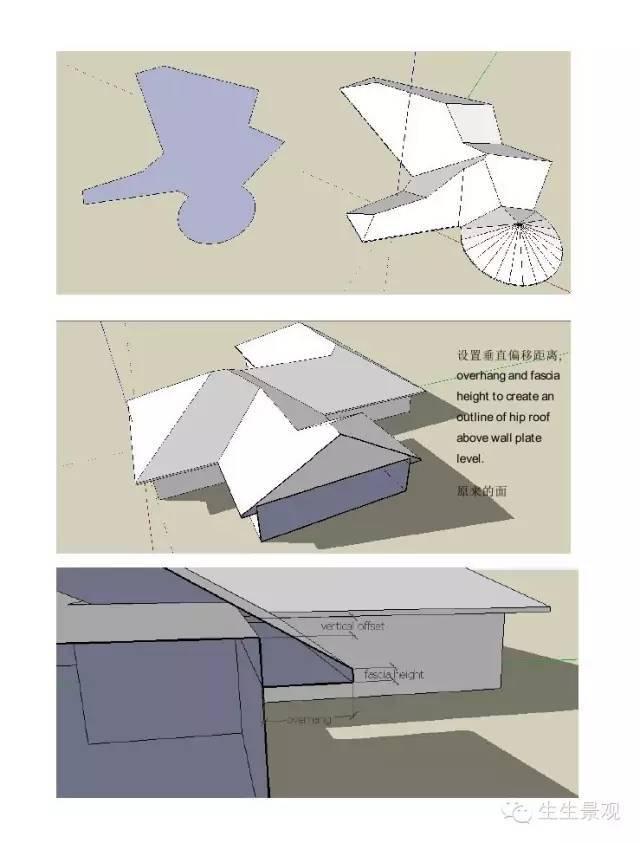 最全SketchUp建筑小插件_84