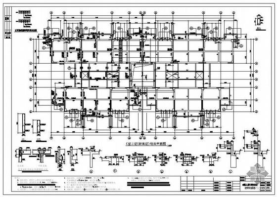 某中高层商住楼结构图