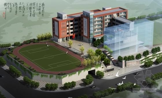 5层现代风格小学教学楼建筑效果图