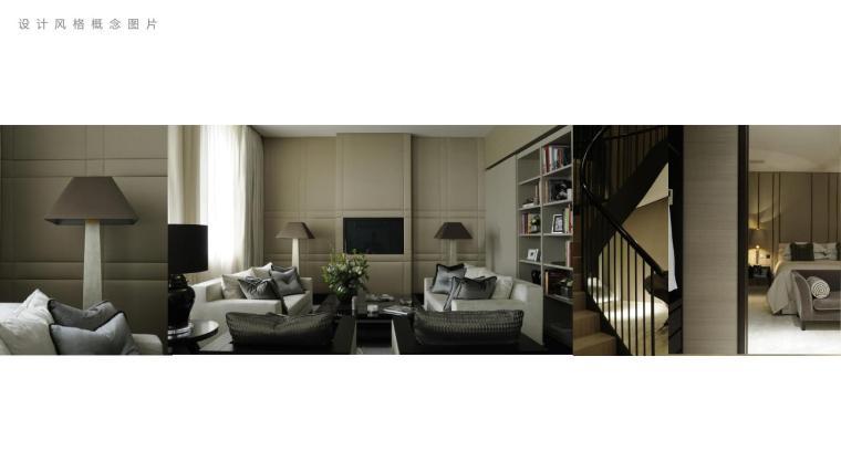 东莞]都市精英国际风格四居室样板房室内设计方案-1 (6).jpg