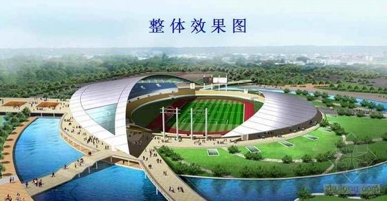 江苏某体育中心钢结构工程施工技术总结汇报(管桁架 网壳)