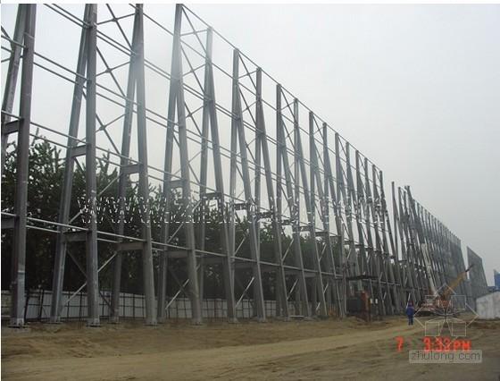 [山东]网墙结构防风网钢结构(含网片安装)施工工艺