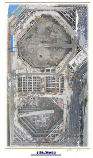 地下连续墙深基坑支护施工方案(旋喷桩 降水)