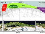 [江苏]国家级湿地公园景观规划设计