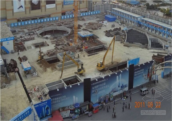 [江苏]超高层建筑22米深基坑逆作法施工方案(大量附图 PPT格式)