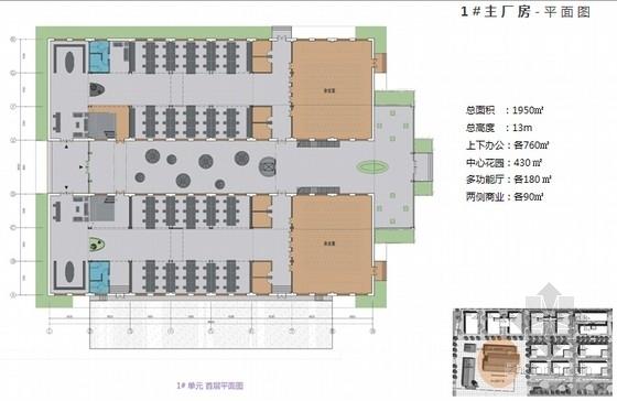 [北京]文化传媒极简风格产业园室内装修概念设计方案